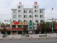 西丰县荣华口腔医院