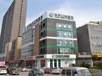 宁波协禾口腔医院