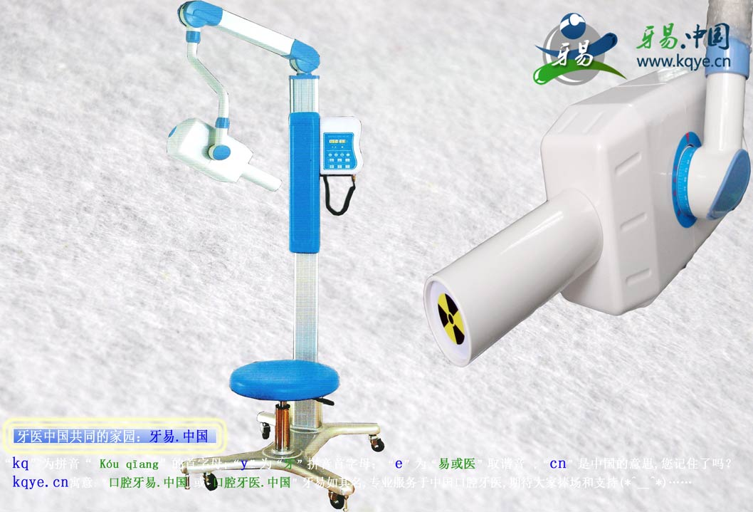 X光射线机 <br&gt 全新  价格:面议 <br> <img src=http://p.kqzp.cn/img/up/img/2013103016643.jpg