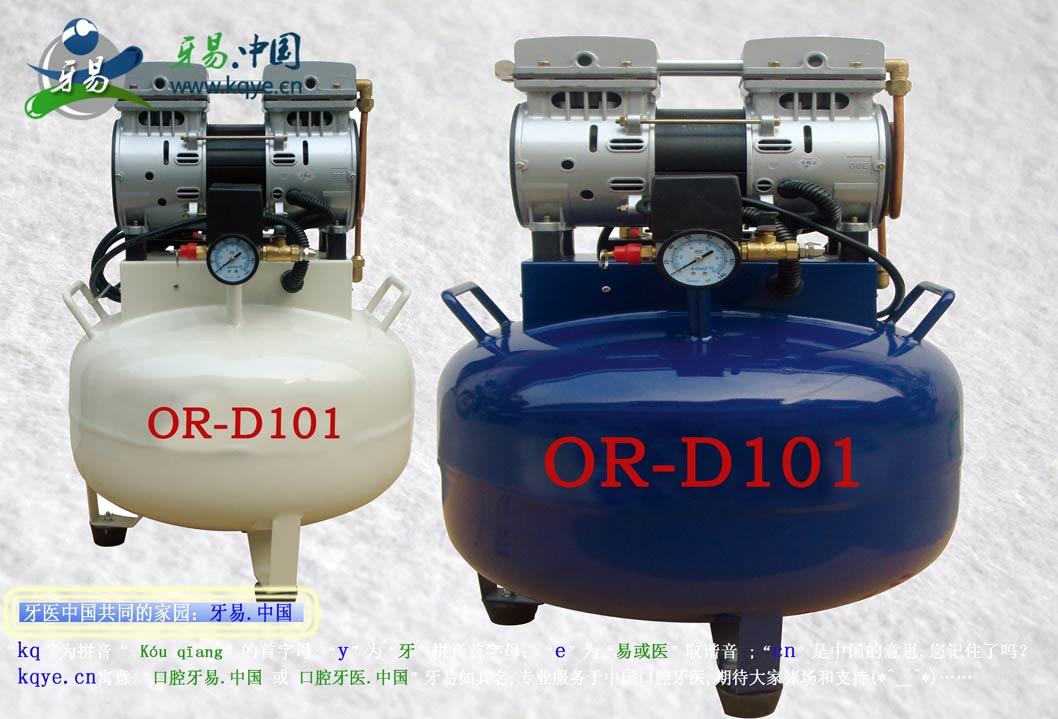 空气压缩机 <br&gt 全新  价格:面议 <br> <img src=http://p.kqzp.cn/img/up/img/2013103016741.jpg width=150 &gt