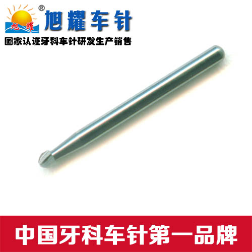 牙科车针--球钻 <br&gt 全新  价格:7.5 <br> <img src=http://p.kqzp.cn/img/up/img/201411593528.jpg