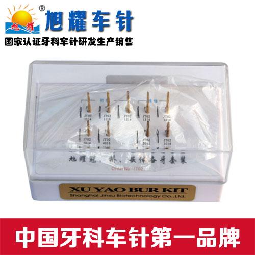 上海今旭供应牙科车针套装--冠、桥、嵌体备牙套装 <br&gt 全新  价格:320 <br> <img src=http://p.kqzp.cn/img/up/img/201411983644.jpg