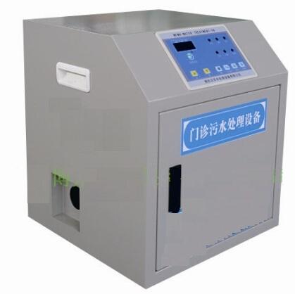 牙科污水处理设备 <br&gt 全新  价格:5600 <br> <img src=http://p.kqzp.cn/img/up/img/5aba066ff264d.jpg width=150 &gt