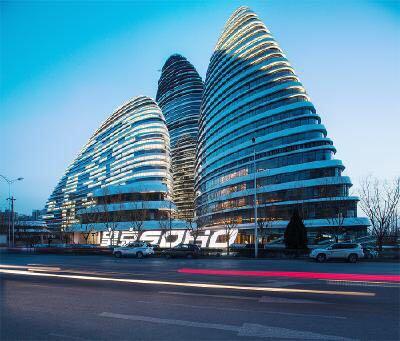 图片说明: 公司坐落于北京市朝阳区望京soho