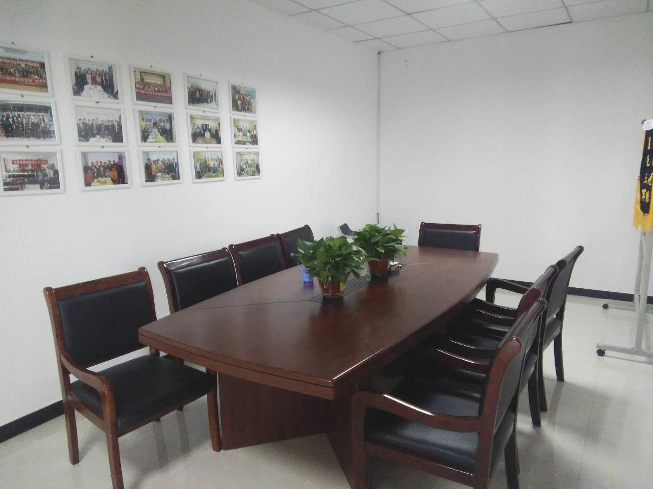 图片说明: 会议区