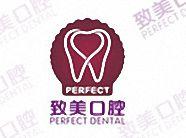 深圳市全民致美口腔医疗集团